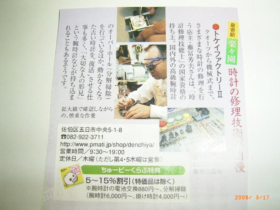 RIMG0423.JPG